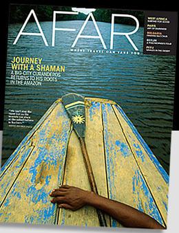 afar_magazine